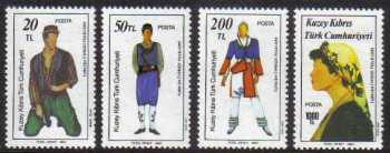 North Cyprus Stamps SG 212-15 1987 Folk Dancers - MINT