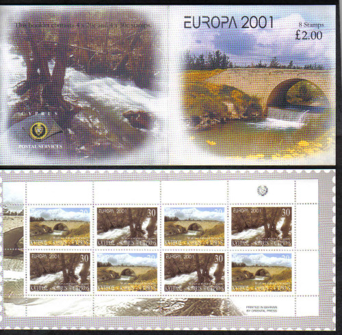 Cyprus Stamps SG 1015-16 (SB3) 2001 Europa Rivers - Booklet MINT