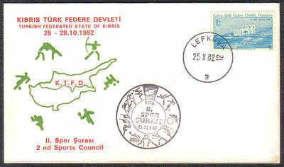 North Cyprus Stamps 1982 2nd Sports Council Cachet - Unofficial Cover (c485