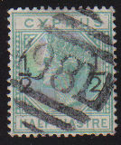 CYPRUS STAMPS SG 025 1882 1/2 on 1/2 - USED (c495)