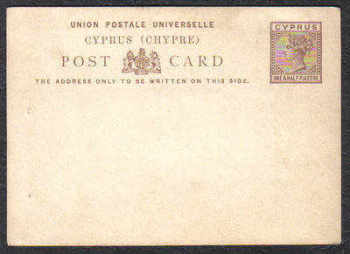 Cyprus Stamps 1881 A6 Type One and Half Piastre Victorian Postcard - Unused Hinged (c477)