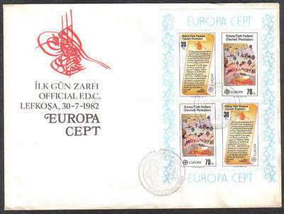 North Cyprus Stamps SG 122 MS 1982 Europa CEPT - Official FDC (c488)