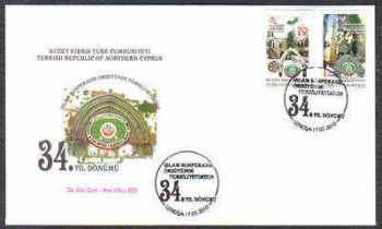 North Cyprus Stamps SG 0700-01 2010 30th Anniversary of our representation at the Organization of Islamic Conference - Official FDC