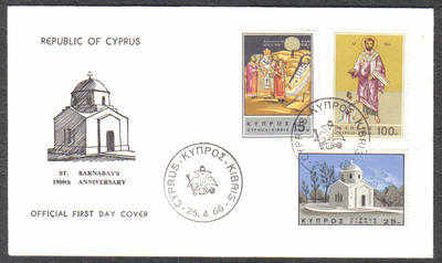 Cyprus Stamps SG 274-76 1966 900yrs since the death of ST Barnabas - FDC
