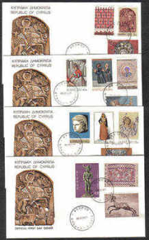 Cyprus Stamps SG 358-71 1971 Third Definitives Artifacts - Official FDC