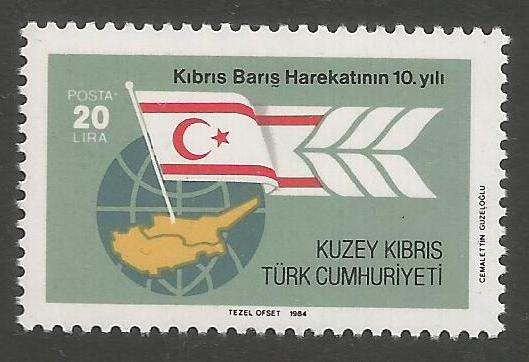 North Cyprus Stamps SG 154 1984 20TL - MINT