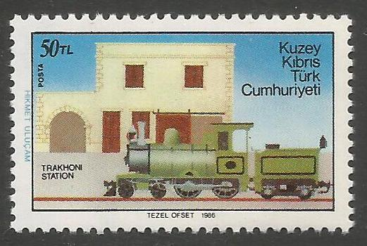 North Cyprus Stamps SG 202 1986 50TL - MINT