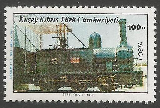 North Cyprus Stamps SG 203 1986 100TL - MINT