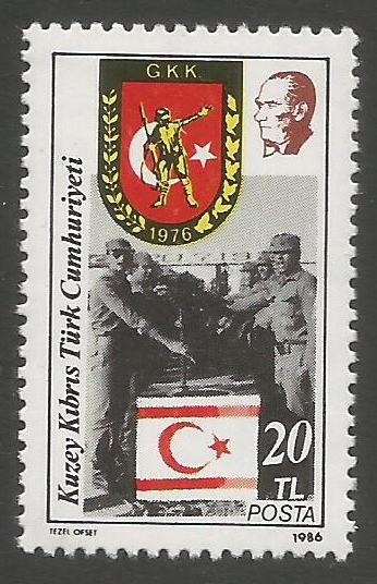 North Cyprus Stamps SG 193 1986 20TL - MINT