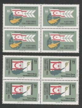 North Cyprus Stamps SG 154-55 1984 10th anniversary of the Turkish Landings - Block of 4 MINT