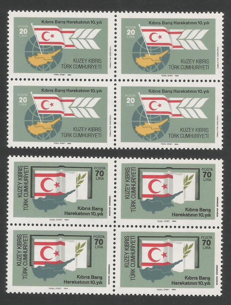 North Cyprus Stamps SG 154-55 1984 10th anniversary of the Turkish Landings