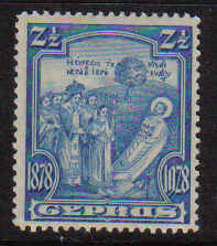 Cyprus Stamps SG 126 1928 Two and Half Piastres 50th Anniversary of British