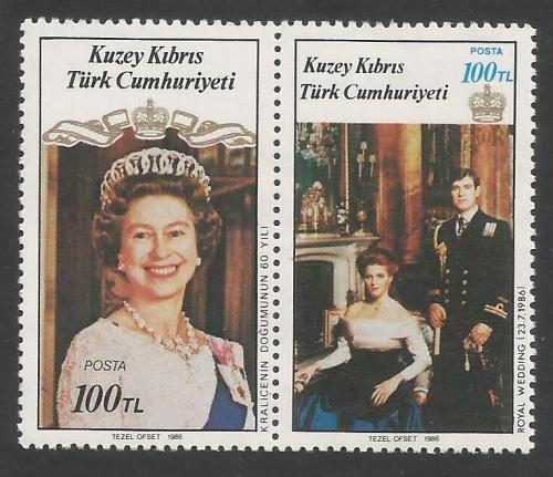 North Cyprus Stamps SG 200-01 1986 Royal Wedding & Queen Elizabeth QEII (Po