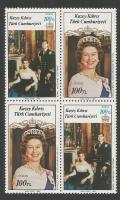 North Cyprus Stamps SG 200-01 1986 Royal Wedding & Queen Elizabeth QEII - Both pairs MINT