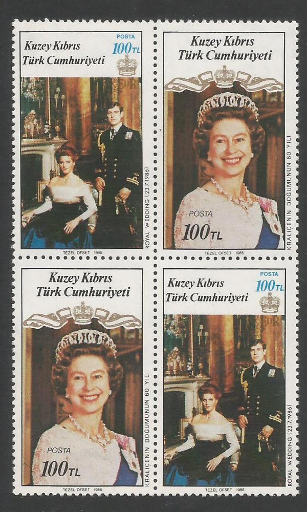 North Cyprus Stamps SG 200-01 1986 Royal Wedding & Queen Elizabeth QEII - B