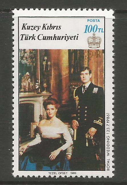 North Cyprus Stamps SG 200 1986 100TL Wedding - MINT