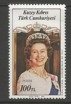 North Cyprus Stamps SG 201 1986 100TL Queen - MINT