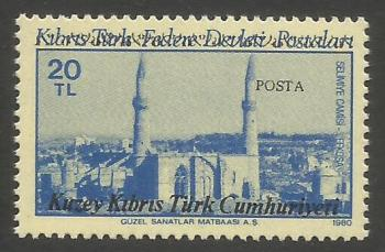 North Cyprus Stamps SG 206 1987 20TL - MINT