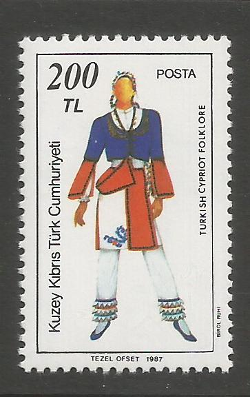 North Cyprus Stamps SG 214 1987 200TL - MINT