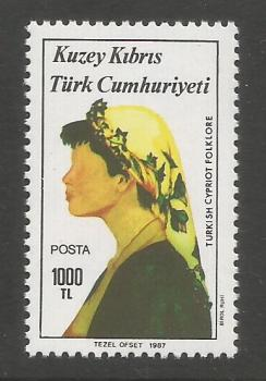 North Cyprus Stamps SG 215 1987 1000TL - MINT