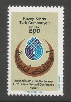 North Cyprus Stamps SG 218 1987 200TL - MINT