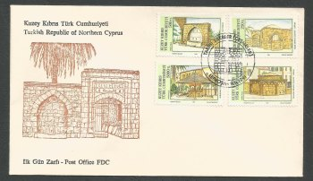 North Cyprus Stamps SG 307-10 1991 Fountains - Official FDC