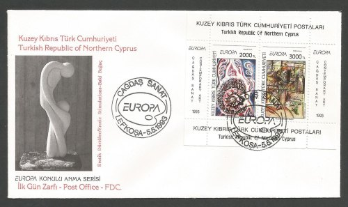 North Cyprus Stamps SG 353 MS Contempoary Art - Official FDC