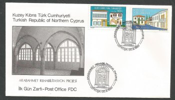 North Cyprus Stamps SG 358-59 1993 Arabhmet Street - Official FDC