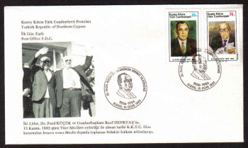 North Cyprus Stamps SG 166-67 1985 1st Anniversary of Death of Dr Fazil Kucuk - Official FDC