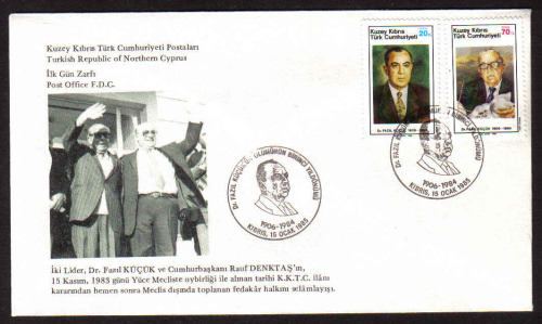 North Cyprus Stamps SG 166-67 1985 1st Anniversary of Death of Dr Fazil Kuc