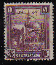 Cyprus Stamps SG 129 1928 9 Piastres - Used (c541)