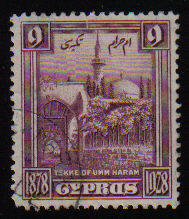 Cyprus Stamps SG 129 1928 9 Piastres - Used (c542)