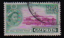 Cyprus Stamps SG 184 1955 QEII  100 Mils - USED (c573)