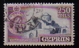 Cyprus Stamps SG 185 1955 QEII 250 Mils - USED (c575)