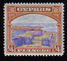 Cyprus Stamps SG 133 1934 KGV  1/4 Piastre - MLH