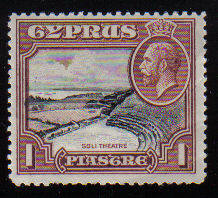 Cyprus Stamps SG 136 1934 KGV  1 Piastre - MLH