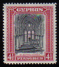 Cyprus Stamps SG 139 1934 KGV 4 1/2 Piastre - MINT