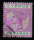 Cyprus Stamps SG 041 1896 30 Paras - Used (c622)