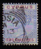Cyprus Stamps SG 043 1896 Two Piastres - USED (c625)