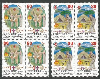 North Cyprus Stamps SG 0651-52 2007 Centenary of Scouting - Block of 4 MINT