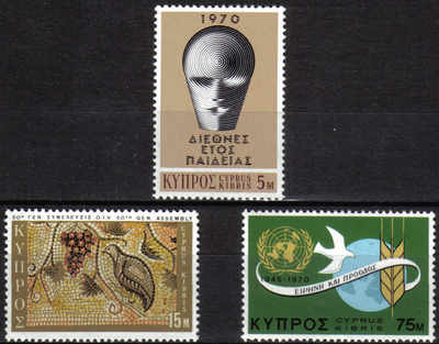 Cyprus Stamps SG 351-53 1970 Anniversaries & Events - MINT