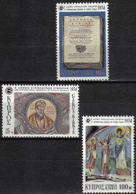 Cyprus Stamps SG 426-28 1974 2nd Cypriot studies - MINT