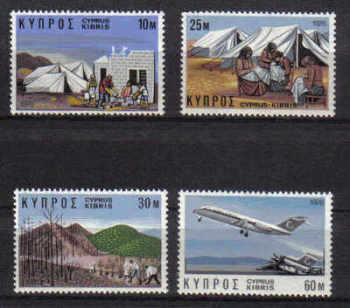 Cyprus Stamps SG 455-58 1976 Economic reactivation - MINT