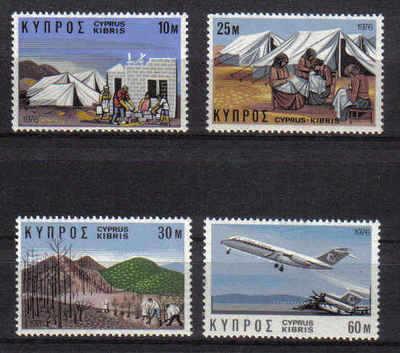 Cyprus Stamps SG 455-58 1976 Economic reactivation - MINT