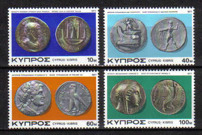 Cyprus Stamps SG 486-89 1977 Ancient Coins - MINT