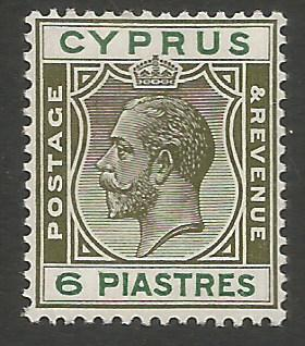 Cyprus Stamps SG 112 1924 3rd Definitives 6 Piastres - MINT
