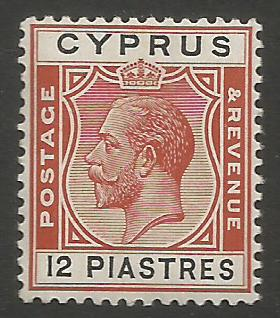 Cyprus Stamps SG 114 1924 3rd Definitives 12 Piastres - MLH (k261)
