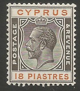 Cyprus Stamps SG 115 1924 3rd Definitives 18 Piastres - MLH (k262)