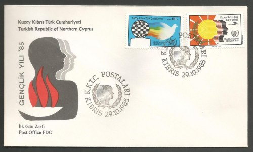 North Cyprus Stamps SG 178-79 1985 International Youth Year - Official FDC