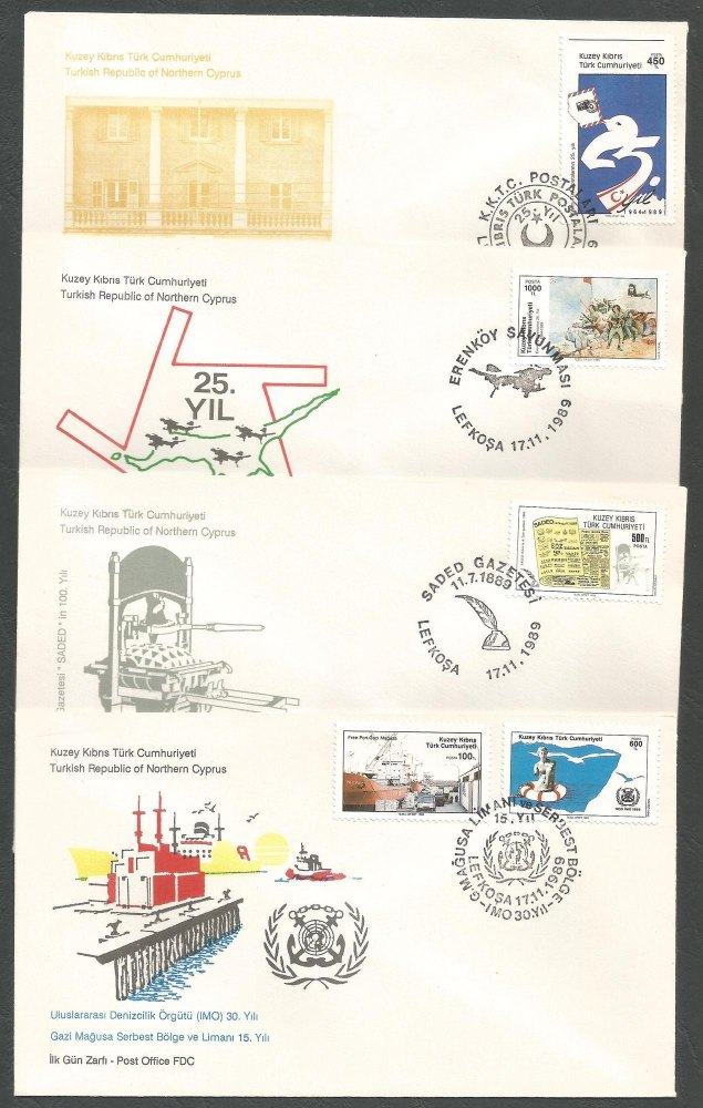 North Cyprus Stamps SG 264-68 1989 Anniversaries - Official FDC